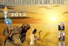 Gideoes-2013-cartaz